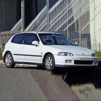 HONDA Civic Coupe MK V - Amortisseurs SPORT Ressorts courts